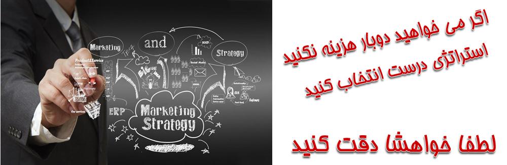 طراحی سایت با رویکرد فروش و جذب مشتری
