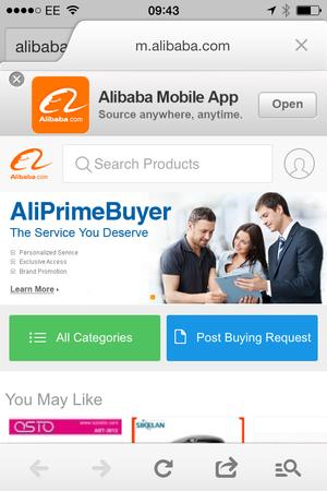 AlibabaAPP2