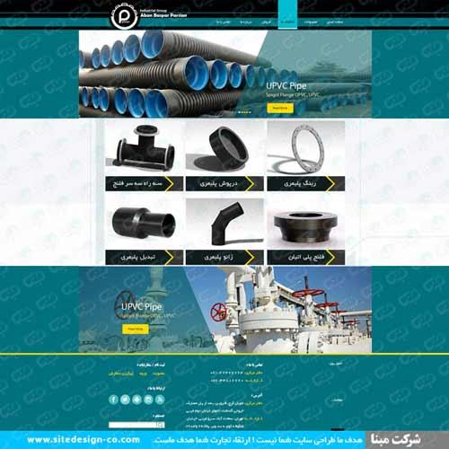 طراحی سایت شرکتی آبرام اتصال