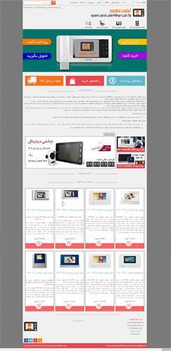 طراحی فروشگاه آیفون ویدئو